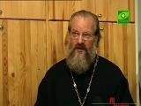 Программа 'Я верю'. Что такое прощение (Рыбинск 2010)(ТК Союз 2012-12-25)